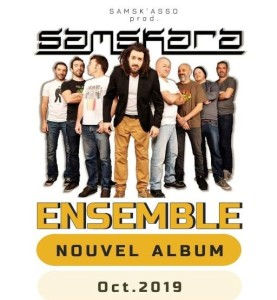 samskara - ensemble carré